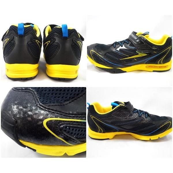 バネのチカラ スーパースター キッズ スニーカー 子供靴 運動靴 J641-100|shobido|02