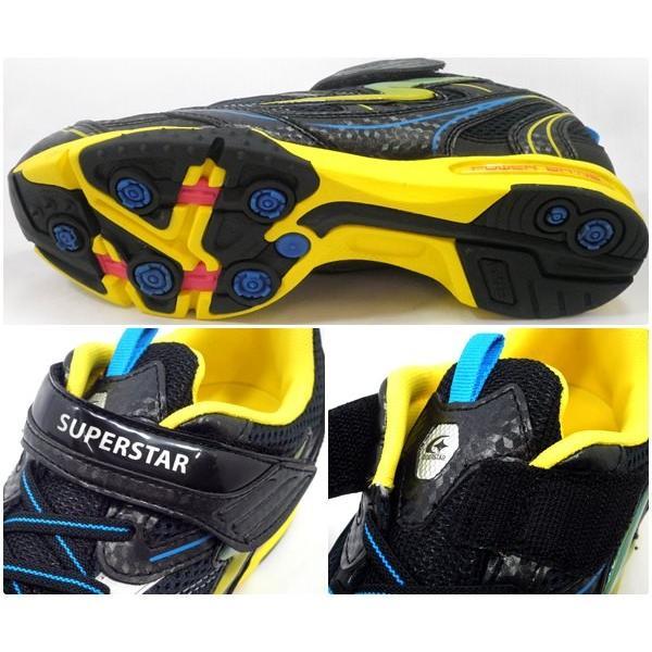 バネのチカラ スーパースター キッズ スニーカー 子供靴 運動靴 J641-100|shobido|03