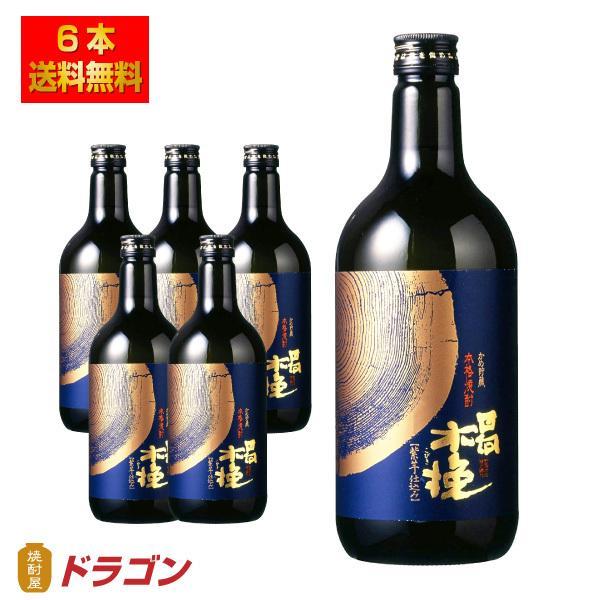 送料無料 雲海 日向木挽 紫芋仕込み 芋焼酎 25度 720ml瓶×6本  雲海酒造