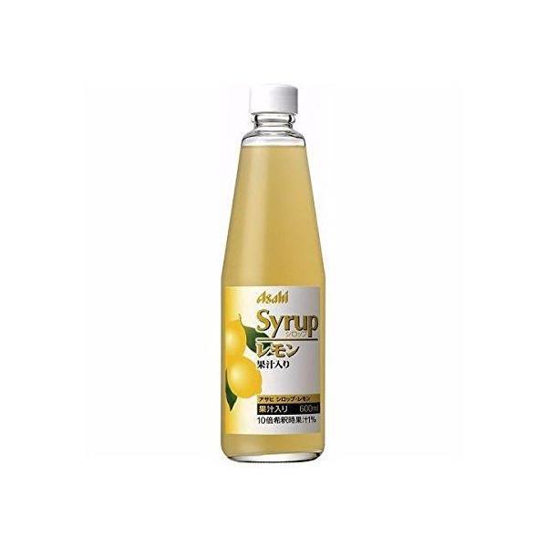 アサヒ シロップ レモン 果汁入り 600ml