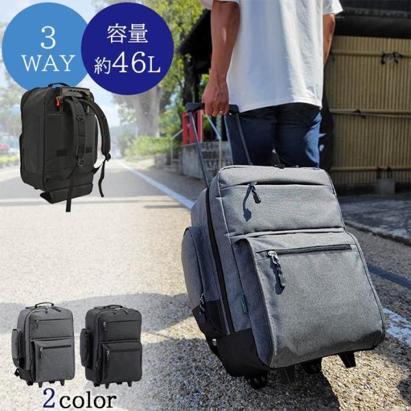 キャリーケース hirano キャリーバッグ BLAZER CLUB ブレザークラブ リュックキャリー リュック 旅行 出張 トラベル 軽量 3way 紳士 男性用 送料無料