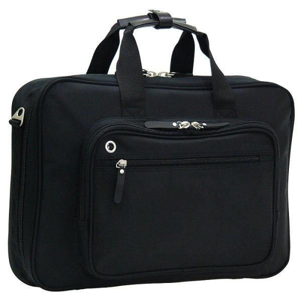 ビジネスバッグ kiwada 軽量 撥水 リュック ショルダー 通勤 ナイロン 鞄 PC収納 A4ファイル対応 メンズ