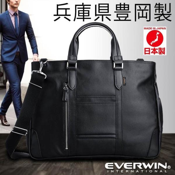 ビジネスバッグ メンズ ブランド 日本製 検量 ブラック 通勤 大容量 軽量 日本製 おしゃれ 豊岡製鞄 クリスマスプレゼント