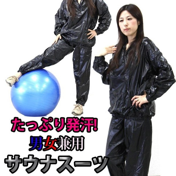 サウナスーツ ダイエット ブラック グレー サイズ M L