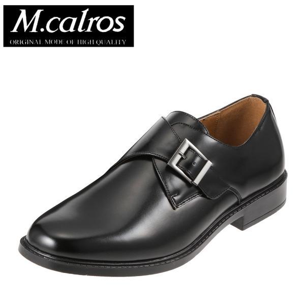 エムカルロス M.calros 254K メンズ | ビジネスシューズ 紳士靴 | 大きいサイズ対応 28.5cm 29.0cm | ブラック