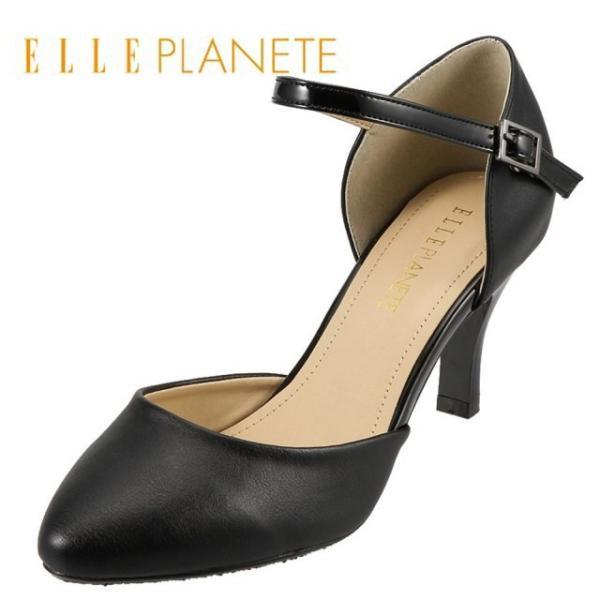 エルプラネット ELLE PLANETE PTL757 レディース | ストラップパンプス ポインテッドトゥ | 美脚 脚長 | ブラック