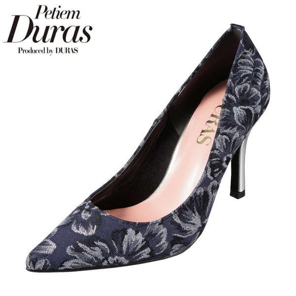 デュラス DURAS DR7500 レディース | エレガントパンプス | 大きいサイズ対応 | ポインテッドトゥ | ネイビーファブリック