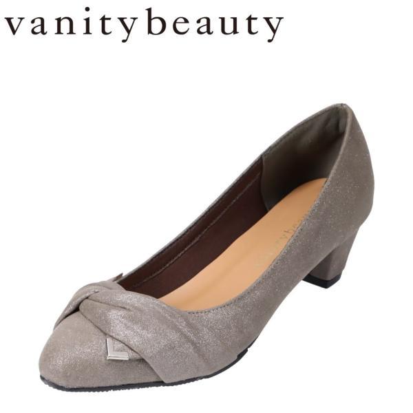 バニティービューティー vanitybeauty VA94375 レディース | パンプス | アーモンドトゥ | クッション インソール | グレー