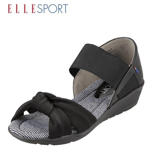 エル スポーツ ELLE SPORT ESP11824 レディース | ウェッジソールサンダル | 甲バンド ストレッチ | 軽量 軽い | ブラック