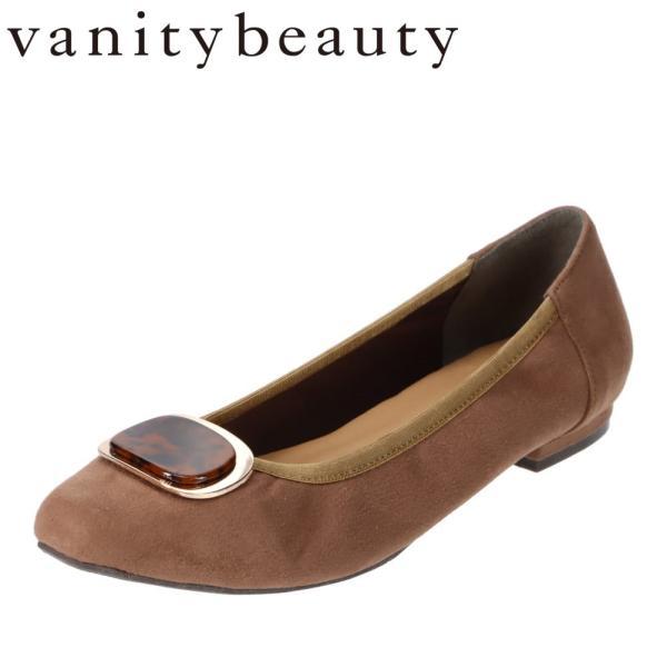 バニティービューティー vanitybeauty VA95336 レディース | パンプス | べっ甲 モチーフ | ベージュスエード