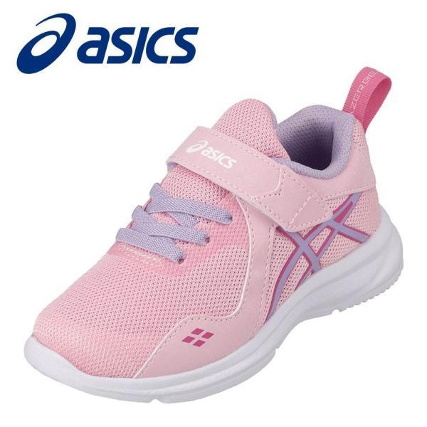 アシックス asics 1154A056 キッズ・ジュニア | スポーツシューズ | ランニングシューズ | 女の子 女子 | ピンク×パープル