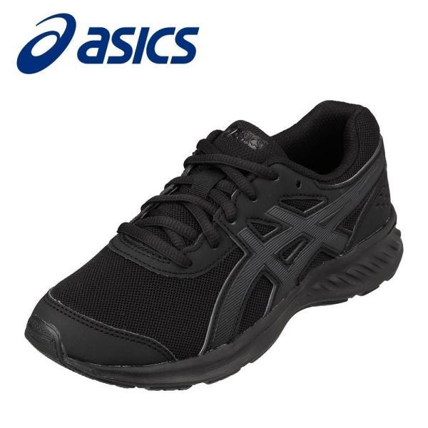 アシックス asics 1154A062 キッズ・ジュニア | スポーツシューズ | ランニングシューズ | 男の子 男子 | ブラック×ブラック
