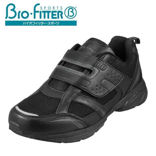 bb0793597f011 バイオフィッター スポーツ Bio Fitter BF-172 メンズ