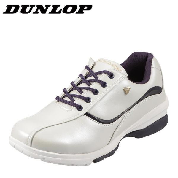 ダンロップ DUNLOP DW311 レディース | ウォーキングシューズ | ローカットスニーカー レースアップ | ホワイト