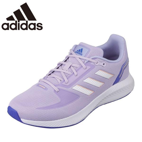 アディダス adidas H04518 レディース | スポーツシューズ | ランニングシューズ | 軽量 軽い | エントリーモデル | パープル