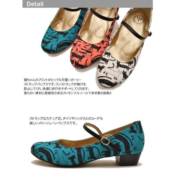 猫モチーフ ストラップパンプス レディース YOSUKE ヨースケ 靴