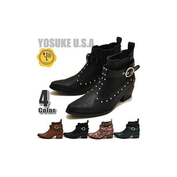 YOSUKE U.S.A ヨースケ ウエスタンブーツ レディース ※(予約)は3営業日内に発送