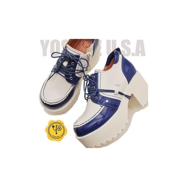 厚底 編み上げシューズ レースアップシューズ レディース YOSUKE ヨースケ 靴