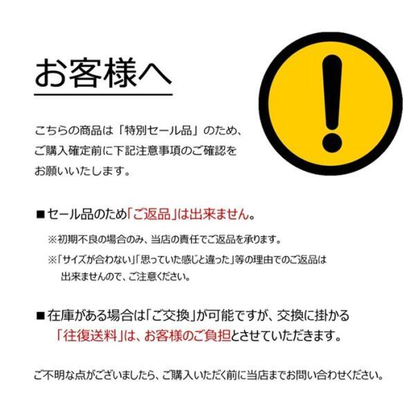 レインシューズ/インヒール/レオパード/レディース