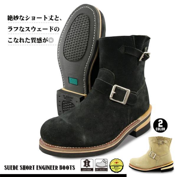 エンジニアブーツ メンズ レディース 本革 スウェード ショート ブラック サンド GB-9808|shoeever