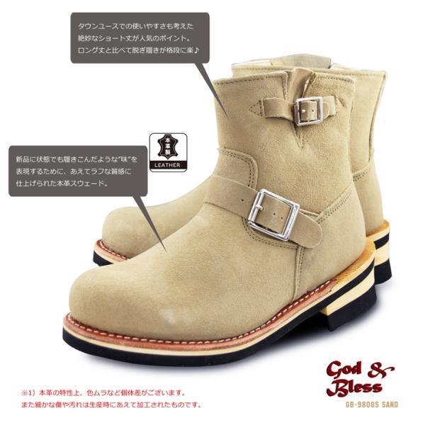 エンジニアブーツ メンズ レディース 本革 スウェード ショート ブラック サンド GB-9808|shoeever|02