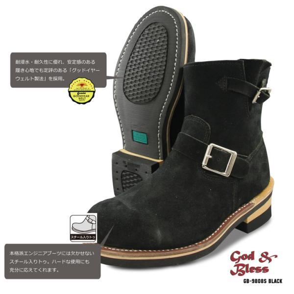 エンジニアブーツ メンズ レディース 本革 スウェード ショート ブラック サンド GB-9808|shoeever|03