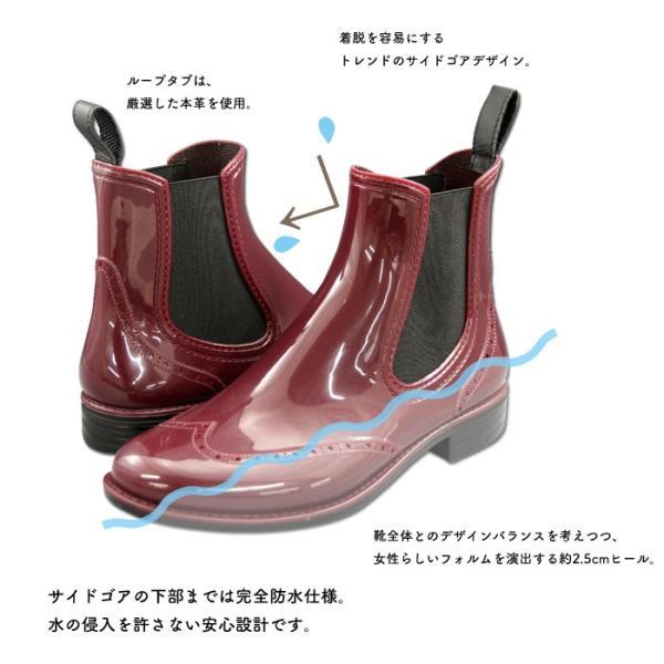 レインブーツ/レインシューズ/サイドゴアブーツ/レディース/ショート|shoeever|04