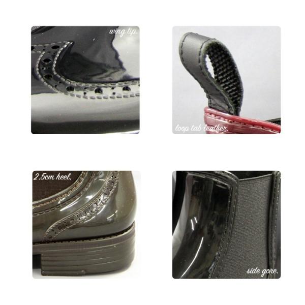 レインブーツ/レインシューズ/サイドゴアブーツ/レディース/ショート|shoeever|05
