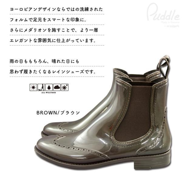 レインブーツ/レインシューズ/サイドゴアブーツ/レディース/ショート|shoeever|09