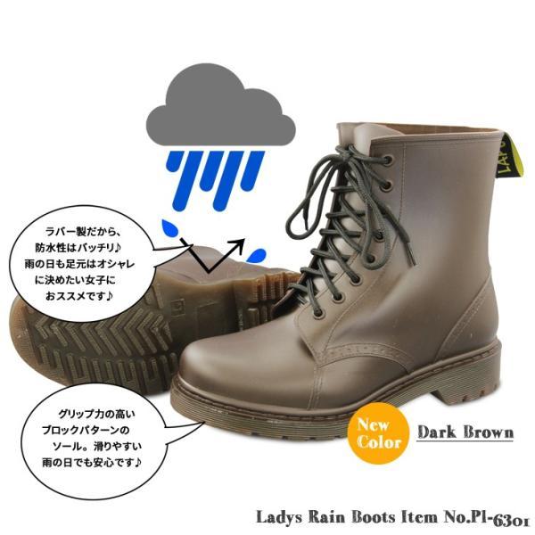 レインブーツ/レインシューズ/レディース/レースアップブーツ/長靴 shoeever 02