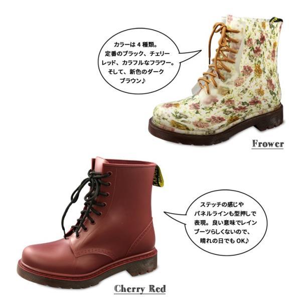 レインブーツ/レインシューズ/レディース/レースアップブーツ/長靴 shoeever 03