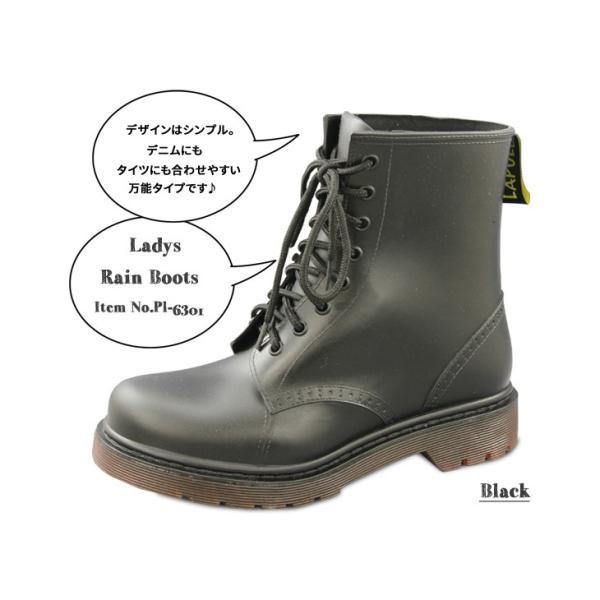 レインブーツ/レインシューズ/レディース/レースアップブーツ/長靴 shoeever 04