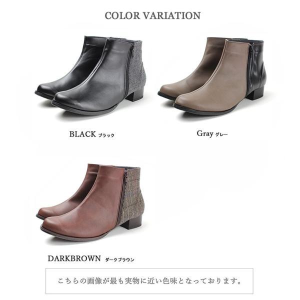 日本製 ショートブーツ 3cmヒール 外側ファスナー 合皮