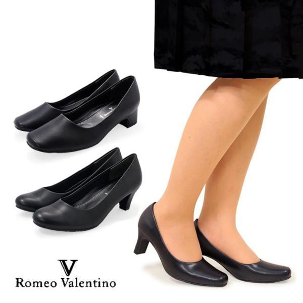 靴のシューマート_rv-pump