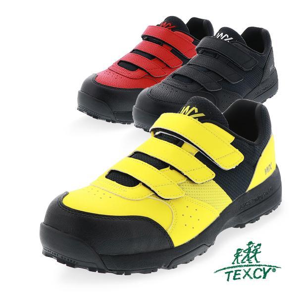 安全靴 セーフティ シューズ メンズ スニーカー 作業靴 TEXCY テクシー アシックス商事 WX-0002 イエロー レッド ブラック asics-trading