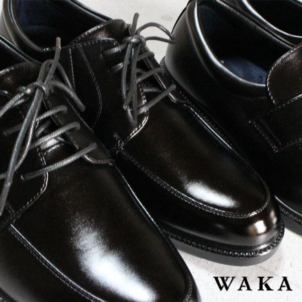 ワカ 97102 97104 WAKA ビジネスシューズ shoepark-bstyle