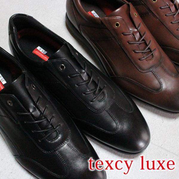 カジュアルシューズ テクシーリュクス TU-7776 texcy luxe アシックス商事 送料無料|shoepark-bstyle