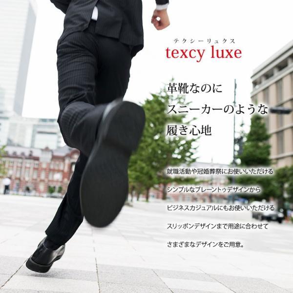 カジュアルシューズ テクシーリュクス TU-7776 texcy luxe アシックス商事 送料無料|shoepark-bstyle|02