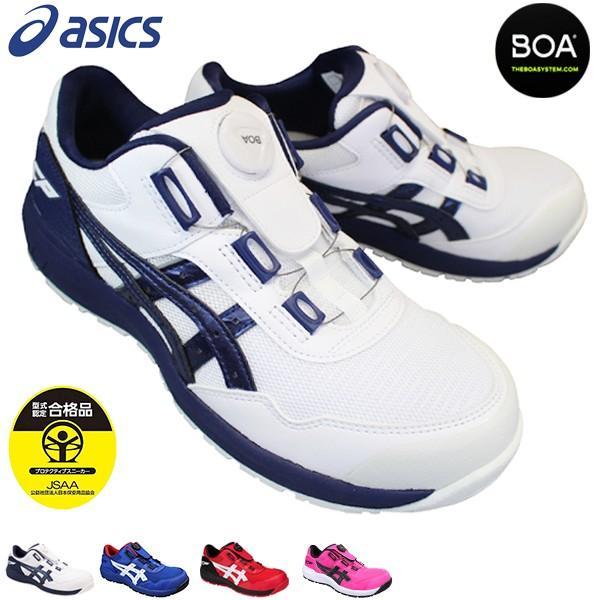 靴ショップやまう_asc-127129-0000