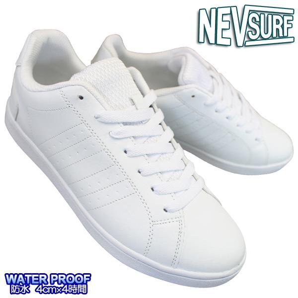 ネブサーフ スニーカー nev-1030  ホワイト 白 防水 通学靴 22.5cm〜28.0cm