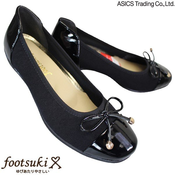 アシックス商事フットスキアレグロパンプスFS-15310-111黒サテン22.5cm〜24.5cm