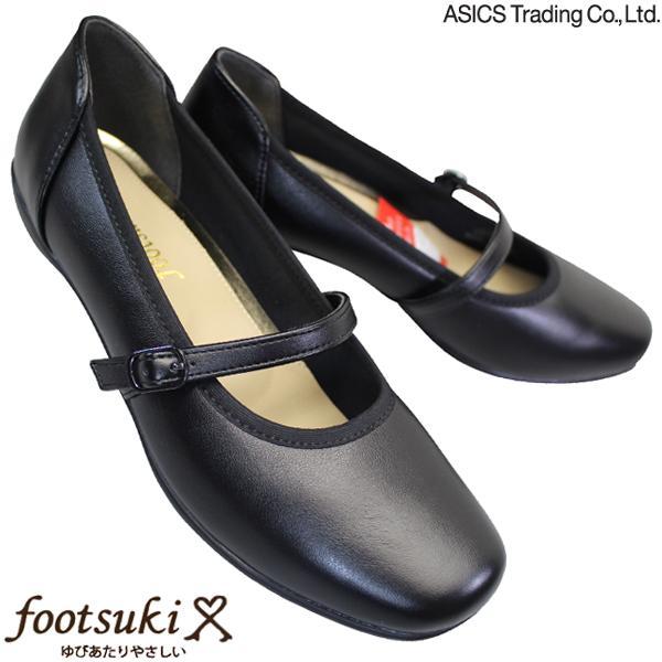 アシックス商事フットスキアレグロパンプスFS-15330-008黒ブラック22.5cm〜24.5cm