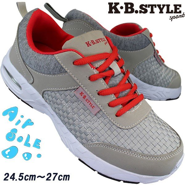 KB.STYLE 2005 グレー 3E相当 靴 メンズスニーカー シューズ 幅広 ヒモ靴 軽量 お買い得|shoeparkkaminari