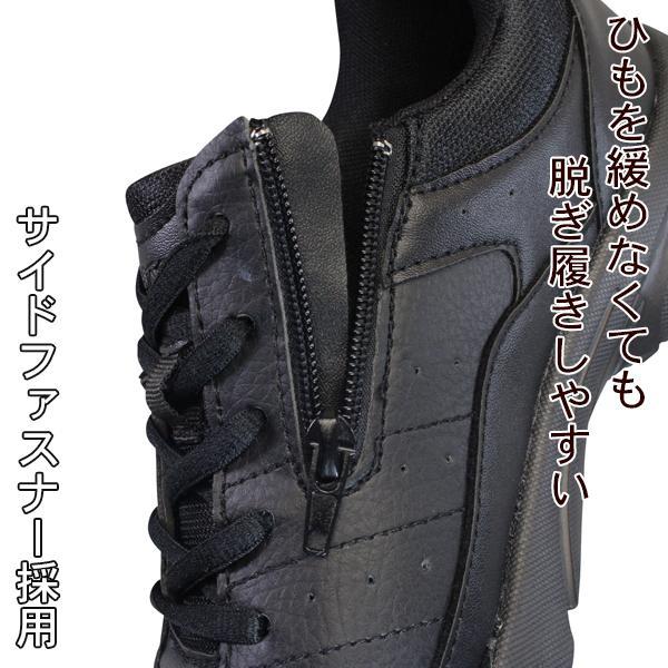 KB.STYLE K-2125BK メンズ スニーカー ブラック 3E 幅広 ファスナー付き 軽量 作業靴 ヒモ靴 shoeparkkaminari 05