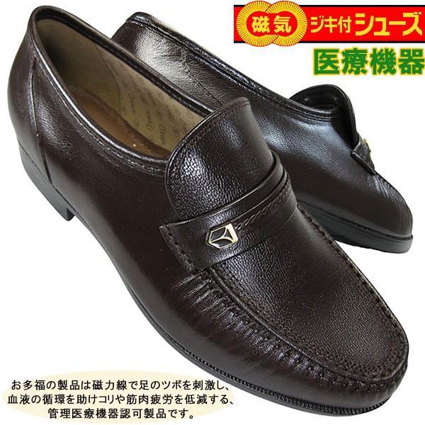 お多福 GR110 ブラウン 濃茶 4E メンズ 磁気シューズ ビジネスシューズ 紳士靴 OTAFUKU shoeparkkaminari