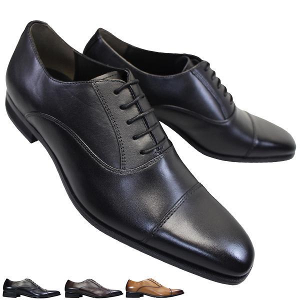 マドラスMDLビジネスシューズDS4047メンズブラックブラウン24.5cm〜27.5cm