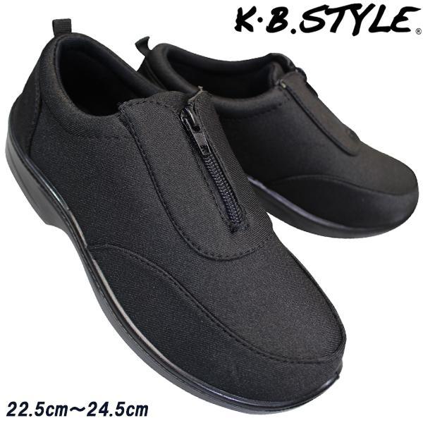 レディース カジュアルシューズ KB.STYLE N124 ブラック ファスナー付きスニーカー 幅広 軽量 お買い得 作業靴|shoeparkkaminari