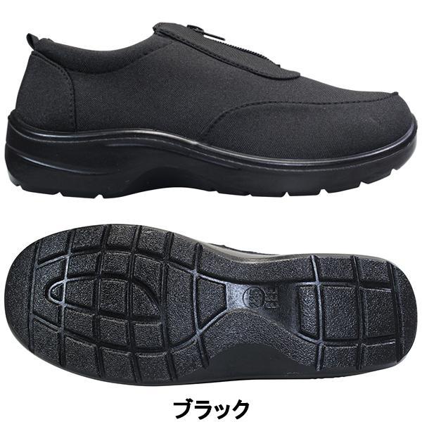 レディース カジュアルシューズ KB.STYLE N124 ブラック ファスナー付きスニーカー 幅広 軽量 お買い得 作業靴|shoeparkkaminari|02