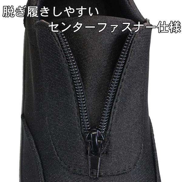 レディース カジュアルシューズ KB.STYLE N124 ブラック ファスナー付きスニーカー 幅広 軽量 お買い得 作業靴|shoeparkkaminari|05