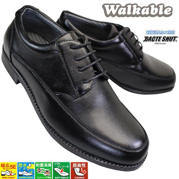 WALKABLEウォーキングシューズWK-2052メンズ黒ブラック24.5cm〜27.0cm